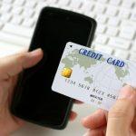 自己破産後、スマホ・携帯電話はどうなる?