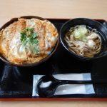 かつMI、山形県東根市の海老メンチチキンカツ丼卵とじのお店