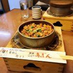 東京都中央区銀座、おいしい焼き鳥と釜飯のお店、ニュー鳥ぎん
