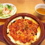 サイゼリヤ 渋谷東急ハンズ前店、チキンとトマトソースのドリア