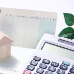 住宅ローンが払えない場合どうなる?