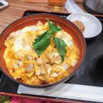 杉並区、親子丼が絶品の「ひないや荻窪駅前店」。