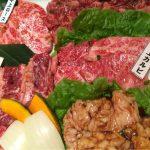 焼肉なべしま次郎丸店(福岡市早良区)のお肉が綺麗でばりうまい!