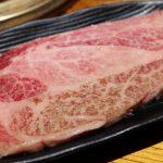 サンキュー (SANKYU)、大山駅から徒歩すぐの焼肉店