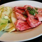 昌久園、堺市南区茶山台の泉北パンジョ内にある美味しい焼肉のお店